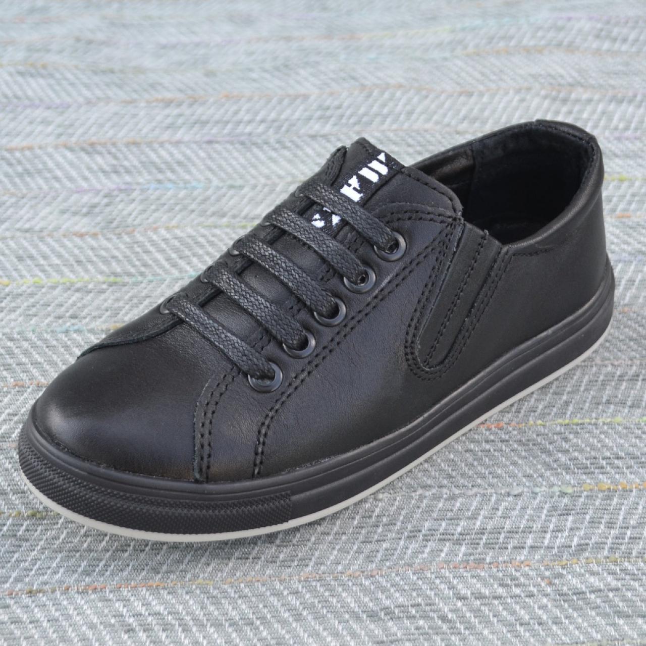 Туфли на резинках, Maxus размер 35