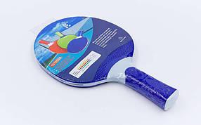 Ракетка для настольного тенниса 1 штука GD OUTDOOR MT-5687 (термопластик) PR15103