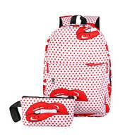 Женский городской рюкзак с косметичкой