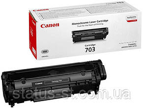 Заправка картриджа Canon 703 для принтера LBP2900, LBP3000