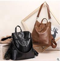 Молодежная сумочка-рюкзак. Цвет - коричневый