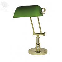 Лампа банкира (зеленая) Sea Club, h-36х43 см (1292G.V)