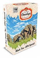 Черный крупнолистовой чай Omalya в картонной пачке - OPA (100 гр.)
