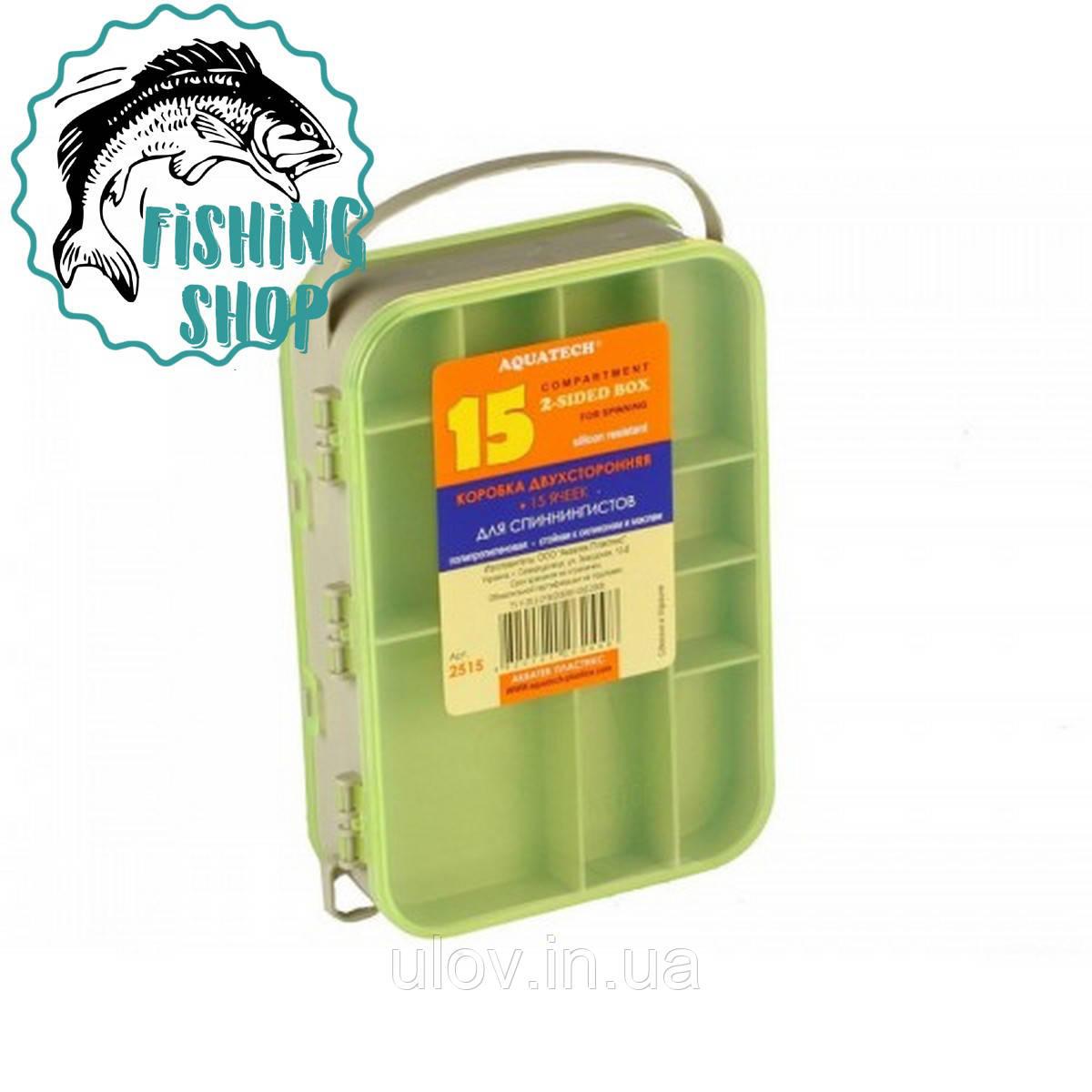 Коробка Aquatech 2515 2-х сторонняя 15 ячеек