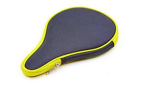Чехол на ракетку для настольного тенниса BUTTERFLY 62140085 NAKAMA (PL, черно-желтый, р-р 30х3х19см)