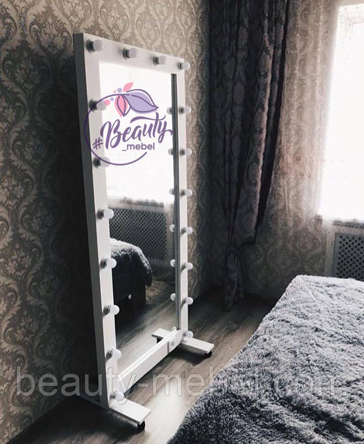Высокое зеркало с подсветкой, гримерное зеркало на колесиках