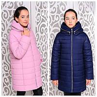 Куртка на зиму для девочки   Стильный зимний пуховик