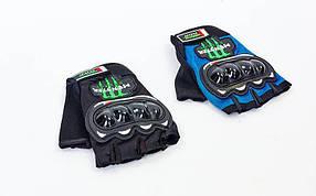 Вело-мото перчатки текстильные усил. протектор MONSTER Energy BC-4375 (отк.пальцы,р-р L-XL, цвета в ассортименте)