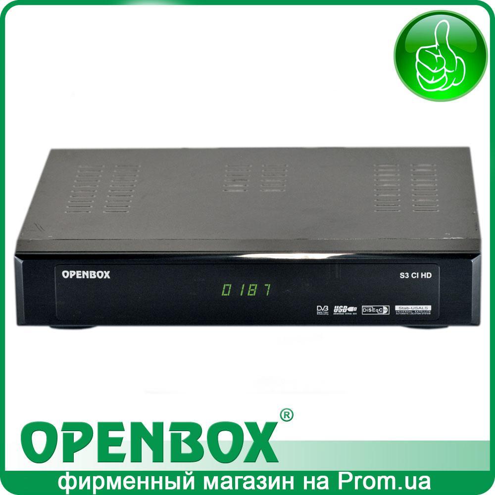 Спутниковый HDTV ресивер OPENBOX S3 CI HD