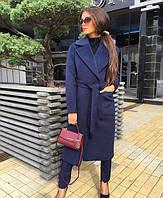 Женское стильное кашемировое пальто мод.44