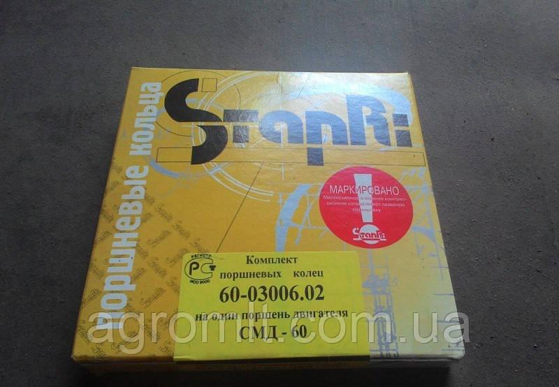 Кольца поршневые СМД-60,Т-150  60-03006.01