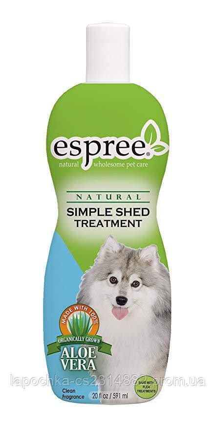 Кондиціонер Espree Simple Shed Treatment прискорює або зменшує линьку, 591 мл