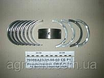 Вкладыш коренной СМД-60 Н1 (Тамбов) А23.01-98-60сб