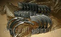 Вкладыш коренной СМД-31 Н1 (Тамбов) А23.01-98-31сбА