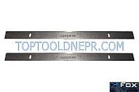 Ножи для станока рейсмусо-фуговальный FOX F22-564/250  (261х16,5х1,5)