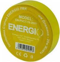 Изоляционная лента ENERGIO ПВХ 0,13х19 мм жёлтая 20 метров