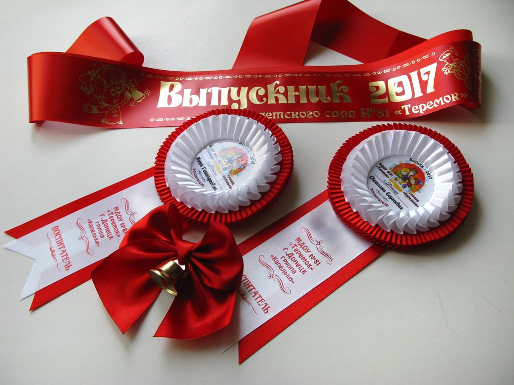 Красная лента «Выпускник 2019» (надпись - детский макет №2), медаль «Выпускник 2019» — Золушка и бант из атласной ленты с колокольчиком ручной работы.