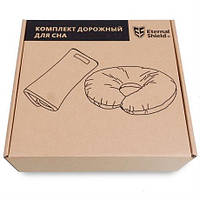 Комплект дорожный для сна Eternal Shield (серый) (4601234567848), подушка для путешествий (серый)