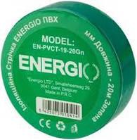 Изоляционная лента ENERGIO ПВХ 0,13х19 мм зелёная 20 метров