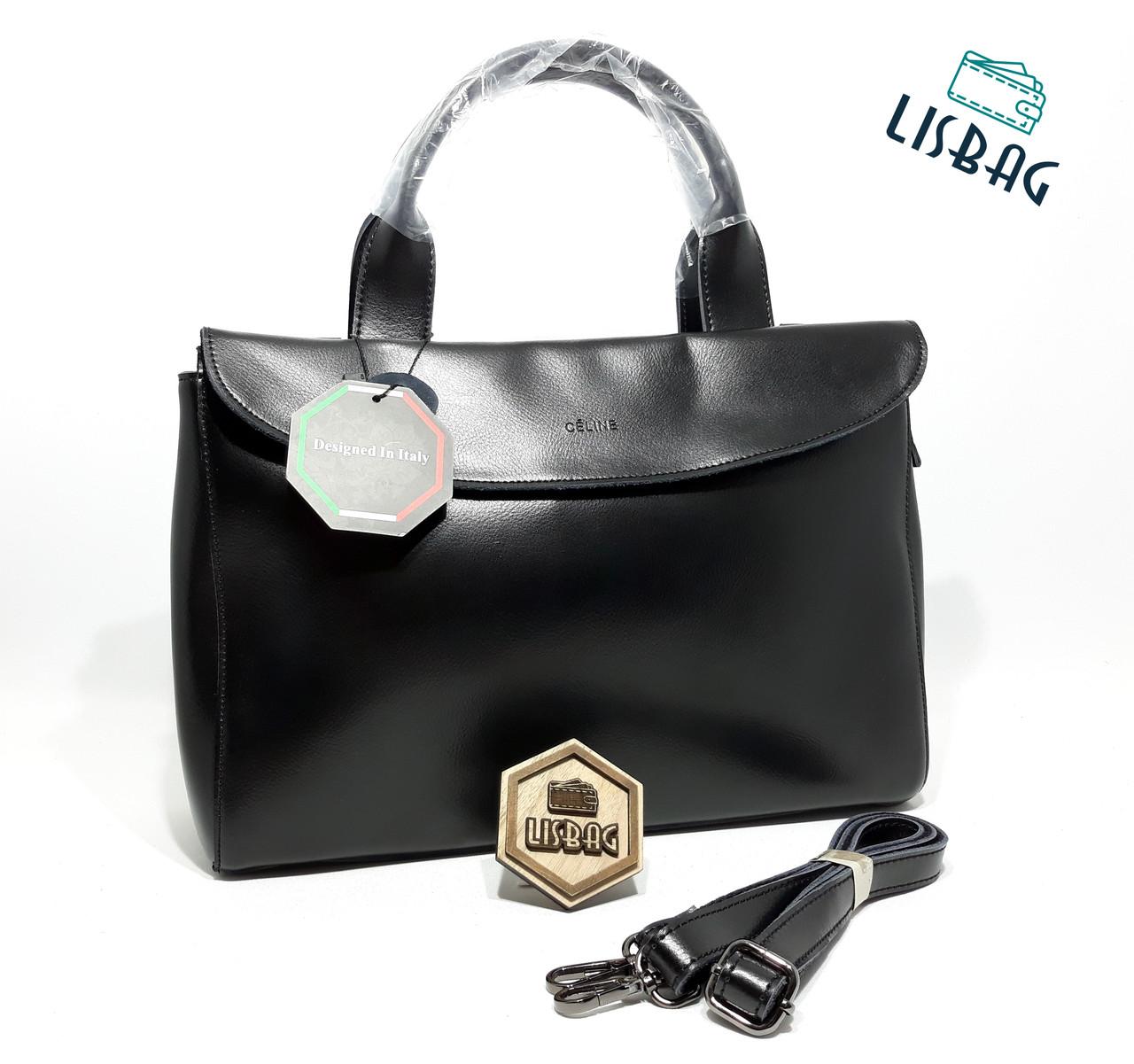 6b90c992c2d0 Большая деловая черная сумка из натуральной кожи CÉLINE для повседневной  носки совместима с файлами и папками