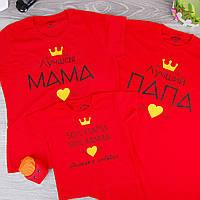 """Набор из 3 футболок """"Сделано с любовью"""""""