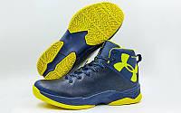 Обувь для баскетбола мужская Under Armour OB-8866-3 (41-45) (PU, черный-желтый)
