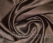 Портьерная ткань перламутровый блекаут, цвет шоколад