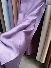 Портьерная ткань перламутровый блекаут, цвет лаванда