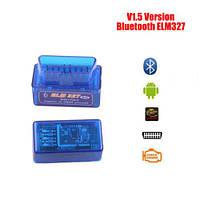 2 платы . чип PICI8F25K80 ELM327 Bluetooth mini v1.5 OBD2 адаптер сканер . качество ., фото 1