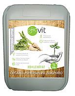 Органо-минеральное микроудобрение Ekovit для сахарной свеклы 10л