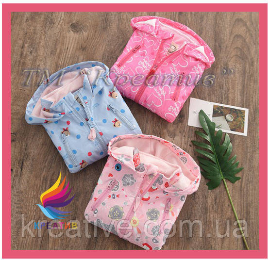 Ветровки детские с флисовой подкладкой (под заказ от 50 шт.)