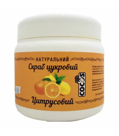 """Скраб сахарный """"Цитрусовый"""" Cocos, 450 г, фото 2"""