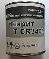 Клей для автомобилей наирит CR T 3405 (банка 0,8 л)
