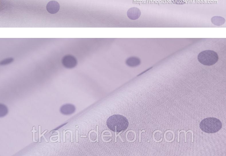 Сатин (хлопковая ткань) крупный фиолетовый горох