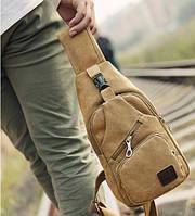 Стильный тканевый рюкзак на каждый день. (СР-1029-20), фото 1