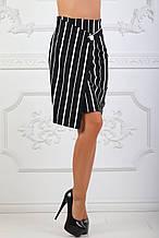 Юбка черная с белой полоской