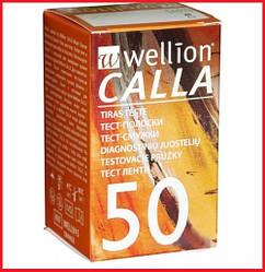 Тестові смужки Wellion CALLA (Wellion CALLA Light та Wellion CALLA Mini) 50 шт.