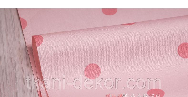 Сатин (хлопковая ткань) крупный розовый горох на персике