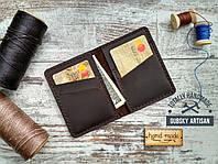 Кошелек карт холдер кредитница из натуральной кожи