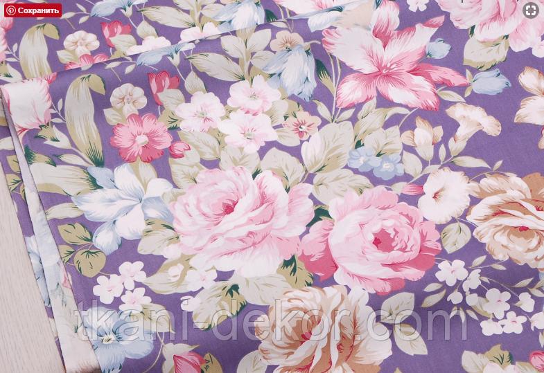 Сатин (хлопковая ткань)  на фиолетовом крупные цветы (компаньон полоска)