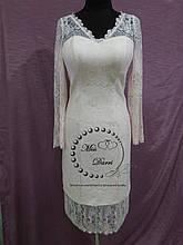 Вечернее платье карандаш покрытое гипюром пудровое
