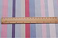 Сатин (хлопковая ткань) цветная полоска (компаньон к крупным цветам на фиолетовом), фото 2