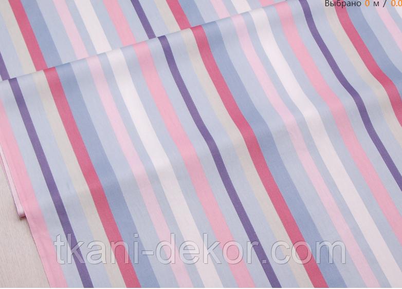 Сатин (хлопковая ткань) цветная полоска (компаньон к крупным цветам на фиолетовом)
