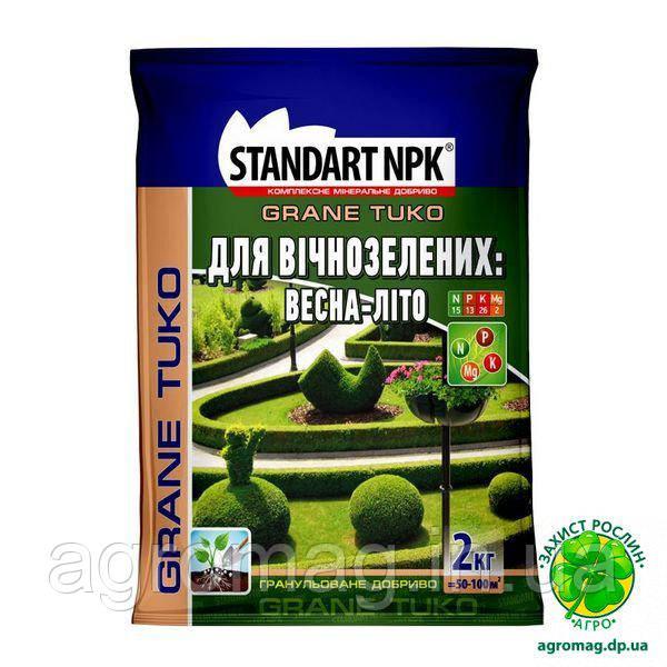 Комплексное минеральное удобрение для вечнозеленых растений весна-лето 2кг