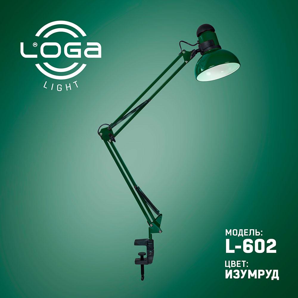 Лампа настольная со струбциной Loga Light L-602 Изумруд