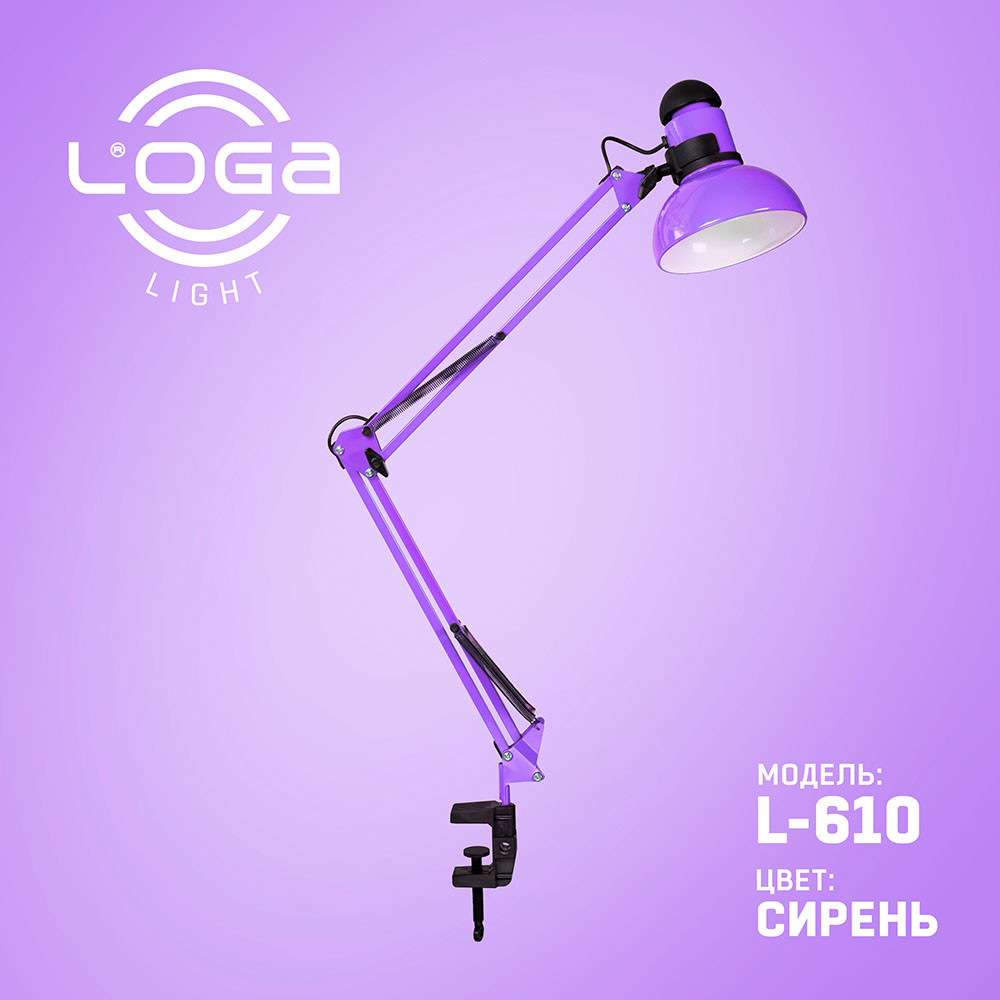 Лампа настольная со струбциной Loga Light L-610 Сирень