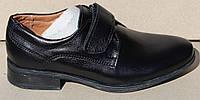 Школьные туфли кожаныедля мальчика, кожаная подростковая обувь от производителя модель СЛТ03