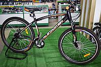"""Велосипед Starter ATB 26"""" черный на рост 156-170 см"""