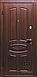 """Входные двери Патриот MS модель """"Версаль""""  , фото 4"""