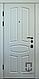"""Входные двери Патриот MS модель """"Версаль""""  , фото 5"""